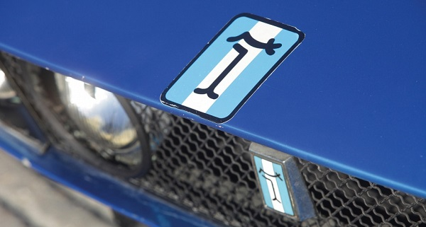 La De Tomaso Automobili diventa cinese: poveri noi!