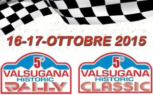 Logo valsugana rally 2015