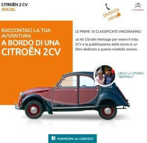 Citroen, un libro sulla 2CV scritto dai suoi proprietari