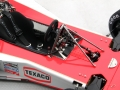 McLaren-M23D-Japanese-Grand-Prix-F1-Car-1