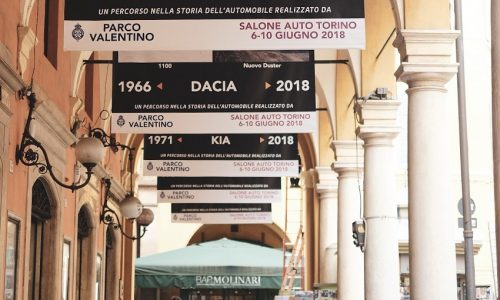 """A Modena la mostra fotografica """"Un percorso nella storia dell'automobile""""."""