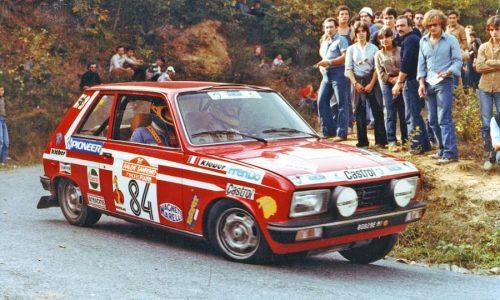 La capostipite delle piccole sportive di Peugeot: la 104 ZS.